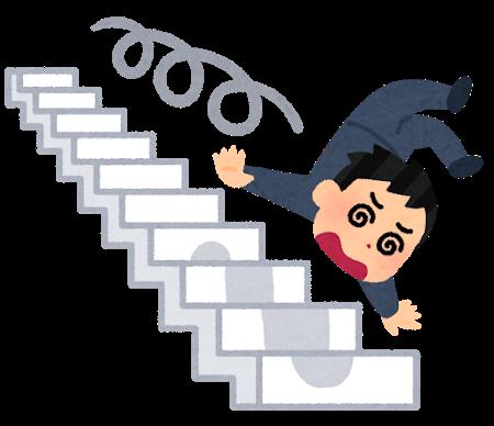 f:id:tenshoku-press:20210208144248p:plain