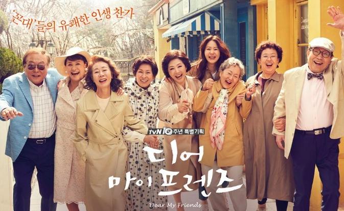韓国 ドラマ フールー