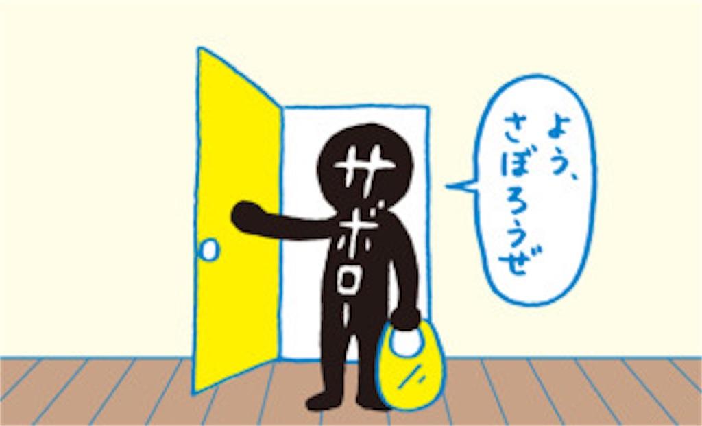 f:id:tenshokumaster489:20170315131009j:image