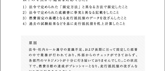 f:id:tensyokuhikaku:20160909210507p:plain