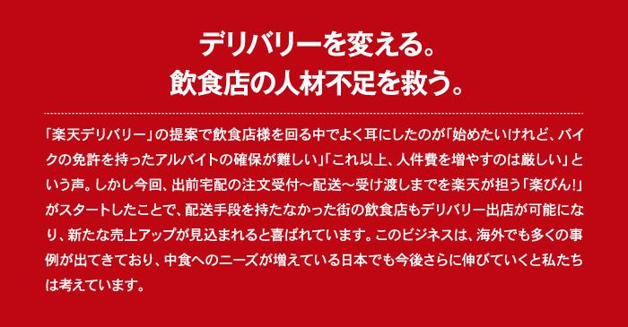 f:id:tensyokuhikaku:20161203122802p:plain