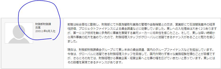 f:id:tensyokuhikaku:20170721232551p:plain