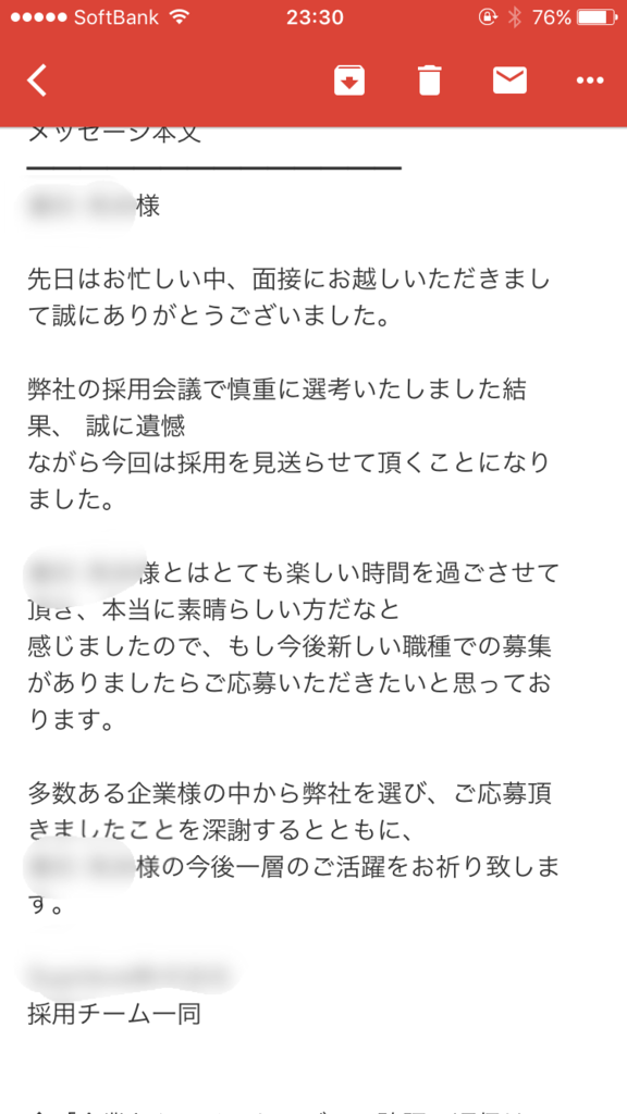 f:id:tensyokumusyoku:20170507234343p:plain