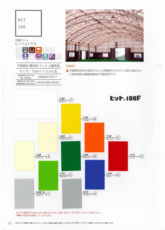 f:id:tent08:20150302111914j:plain