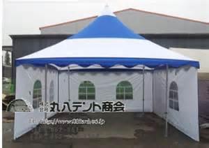f:id:tent08:20160830084134j:plain