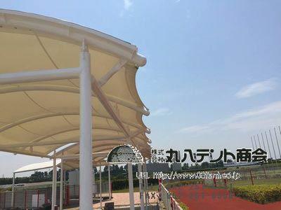 f:id:tent08:20160920085635j:plain