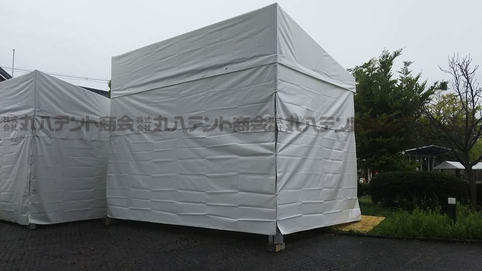 f:id:tent08:20161018094631j:plain