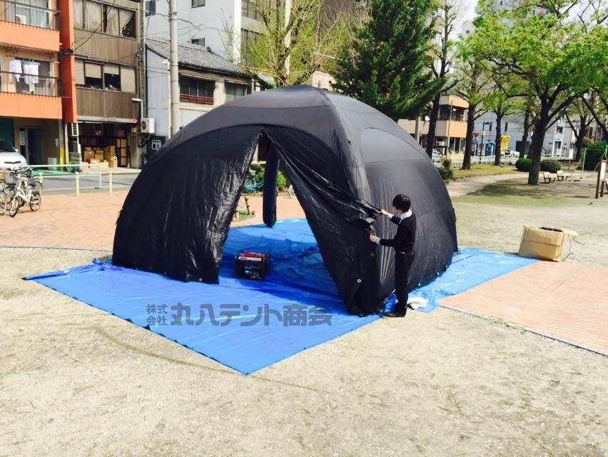 f:id:tent08:20161122091506j:plain