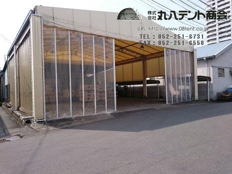 f:id:tent08:20161129085906j:plain