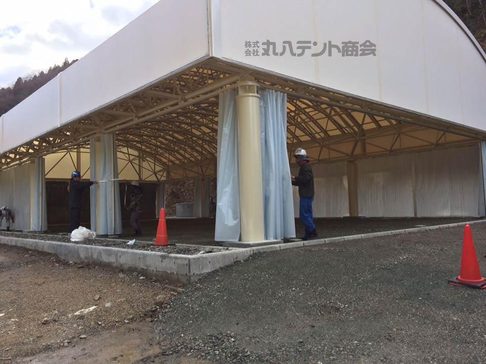 f:id:tent08:20170119132050j:plain