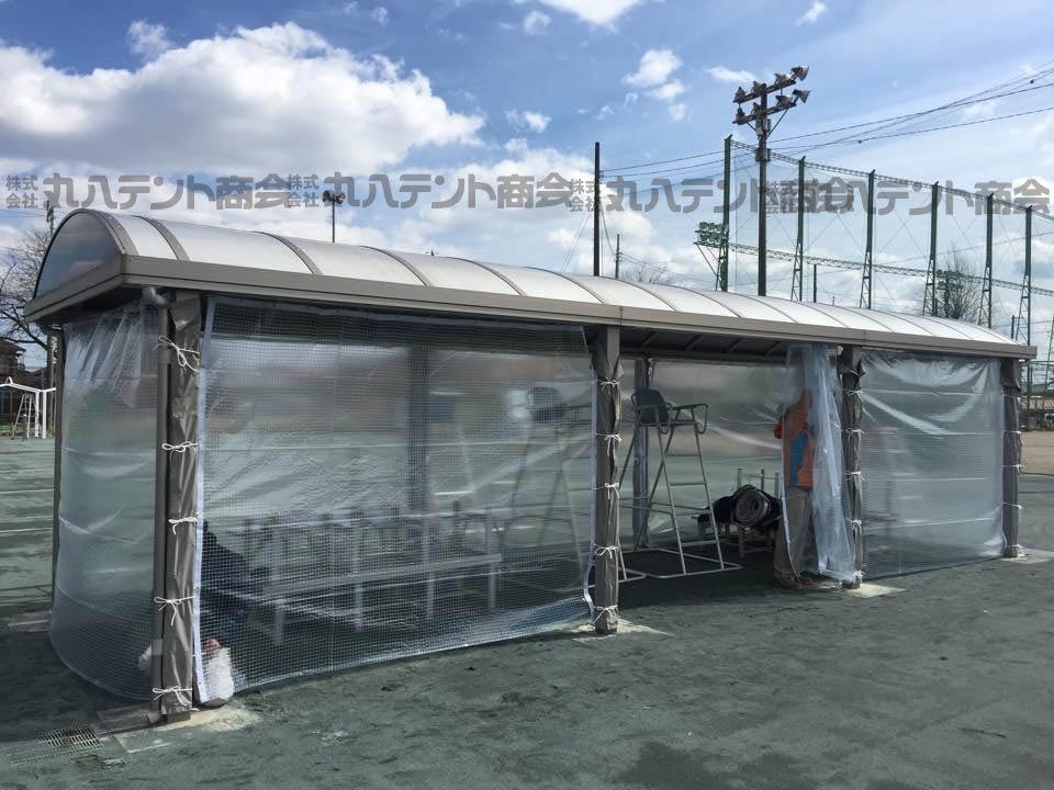 f:id:tent08:20170203091301j:plain