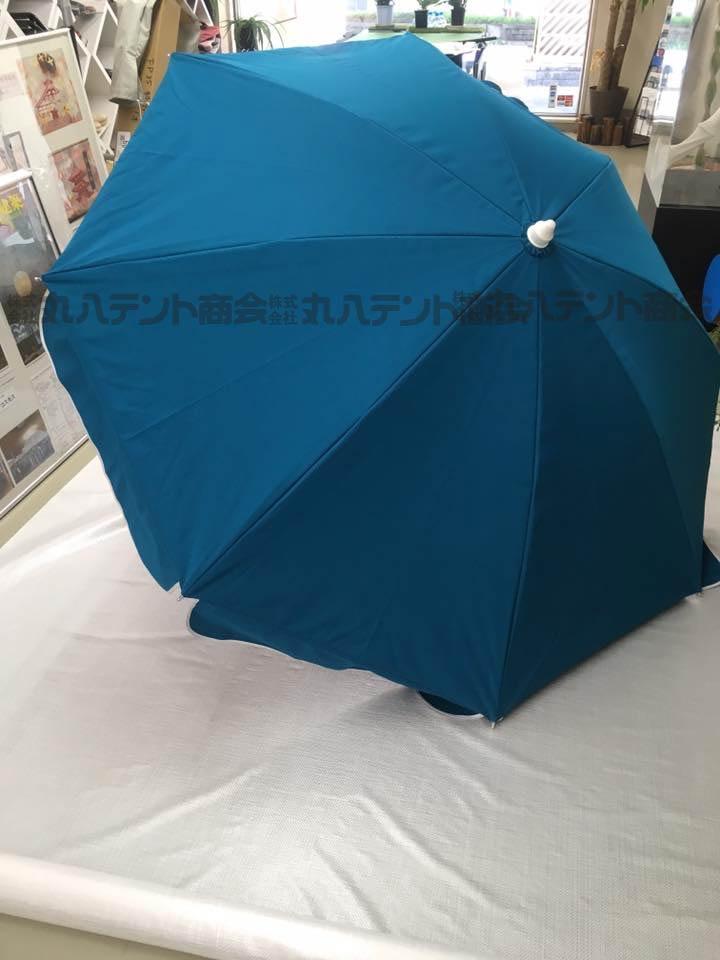 f:id:tent08:20170207141437j:plain