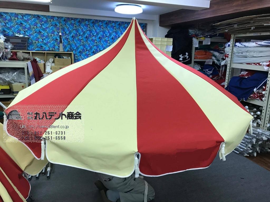f:id:tent08:20170522101957j:plain
