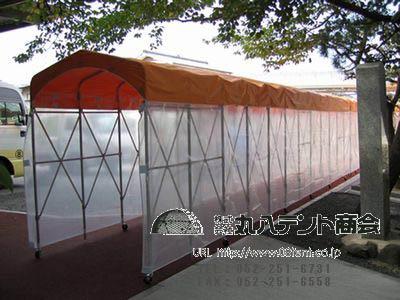 f:id:tent08:20170614200133j:plain