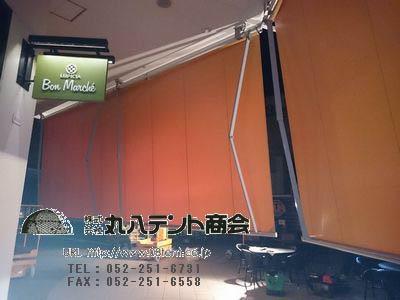 f:id:tent08:20170614200222j:plain