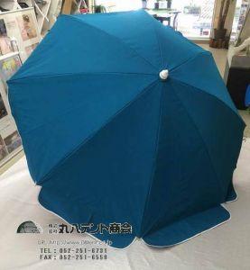 f:id:tent08:20170705201057j:plain