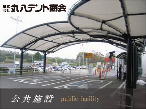 f:id:tent08:20170808120709j:plain