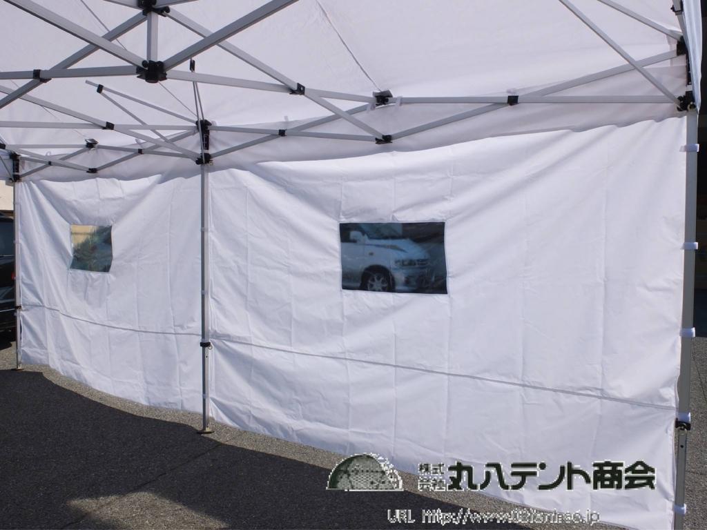 f:id:tent08:20170910121547j:plain