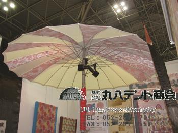 f:id:tent08:20171006143753p:plain