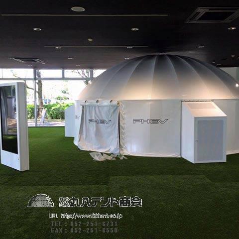 f:id:tent08:20171006152531j:plain