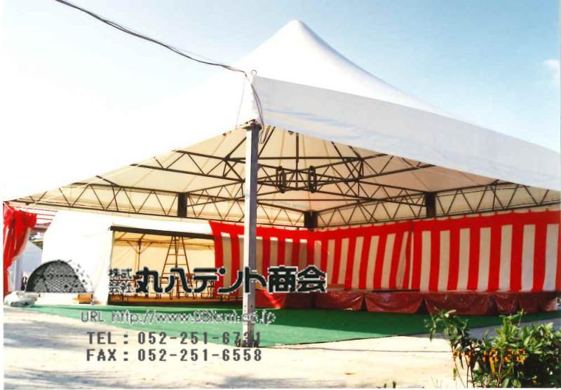 f:id:tent08:20171021050837j:plain