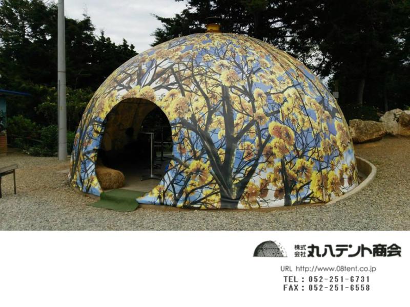 f:id:tent08:20171021054037j:plain