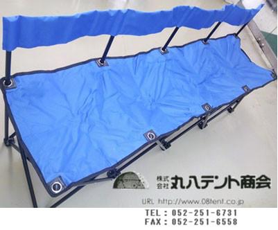 f:id:tent08:20171115030612j:plain