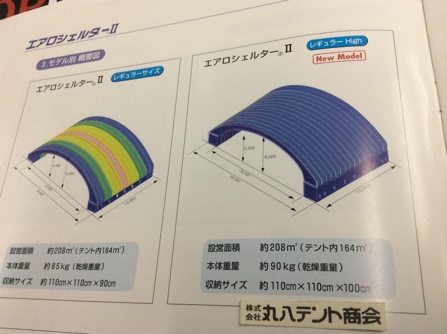 f:id:tent08:20171117143525j:plain