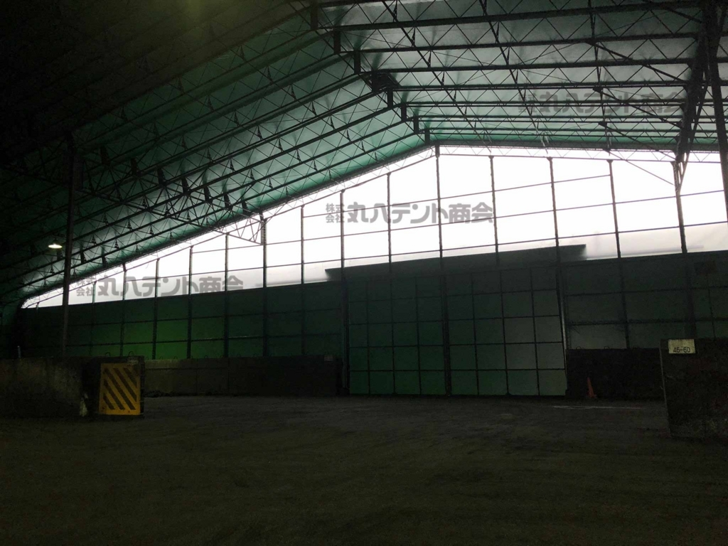 テント倉庫