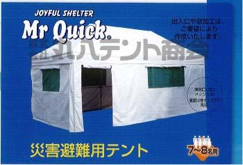 f:id:tent08:20180822091137j:plain