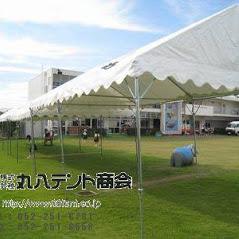 f:id:tent08:20180829232451j:plain