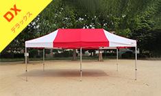 f:id:tent08:20200409164155p:plain