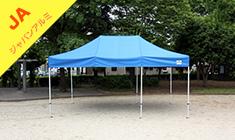 f:id:tent08:20200409164226p:plain