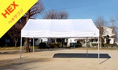 f:id:tent08:20200409164247p:plain