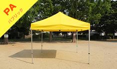 f:id:tent08:20200409164327p:plain