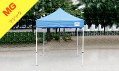 f:id:tent08:20200409164405p:plain