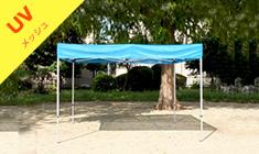f:id:tent08:20200409164431p:plain
