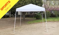 f:id:tent08:20200409164455p:plain