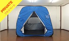 f:id:tent08:20200409164513p:plain