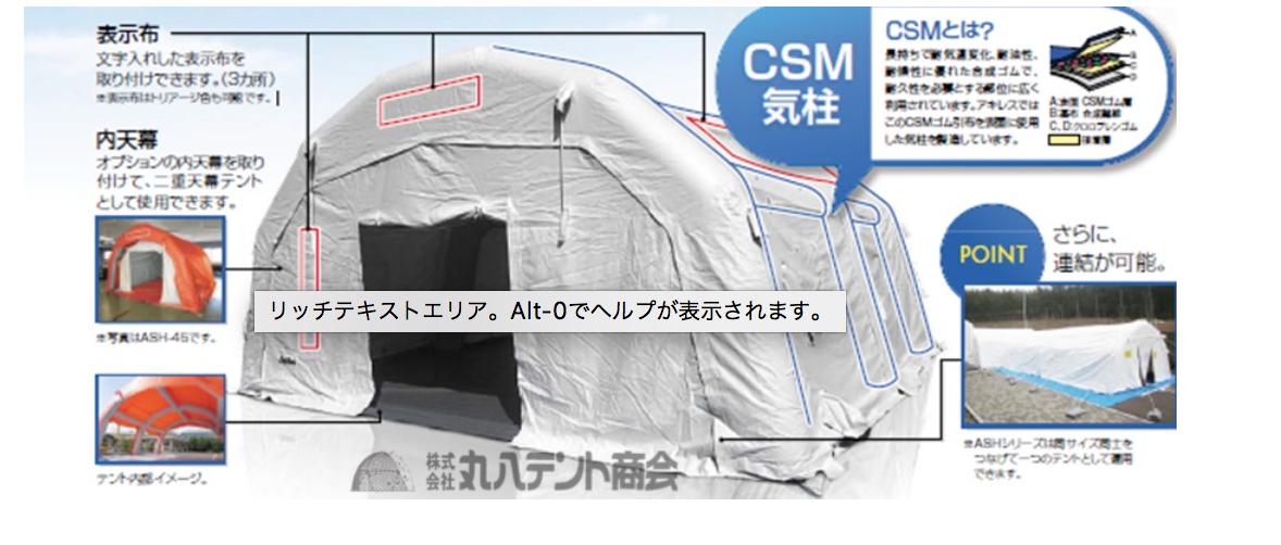 f:id:tent08:20200515235239p:plain