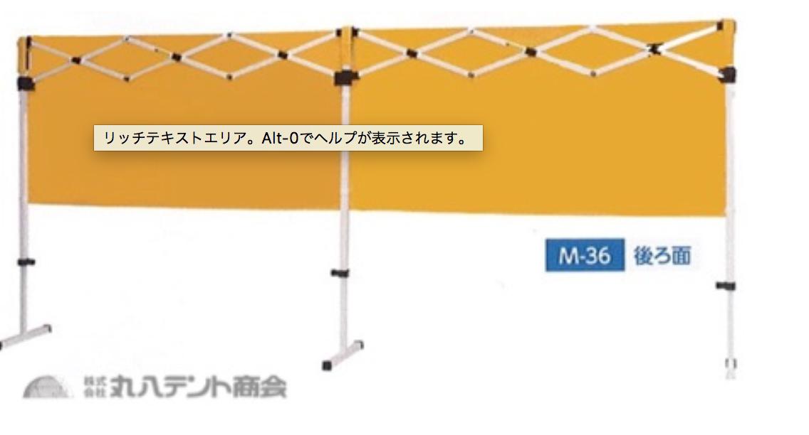 f:id:tent08:20200515235556p:plain