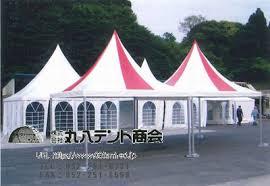f:id:tent08:20200624134417j:plain