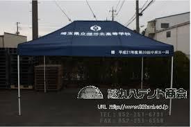 f:id:tent08:20200908101552j:plain