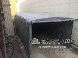f:id:tent08:20200909093148j:plain