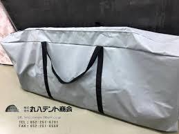 f:id:tent08:20200910090257j:plain