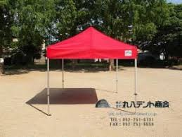 f:id:tent08:20200915185200j:plain