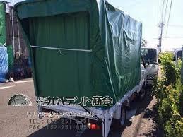 f:id:tent08:20200916181928j:plain