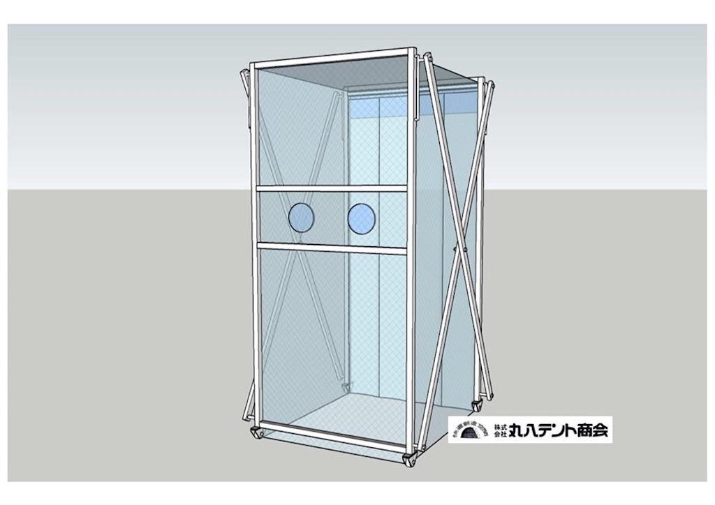 f:id:tent08:20200916224137j:image