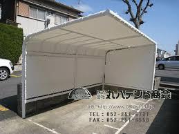 f:id:tent08:20200917185911j:plain