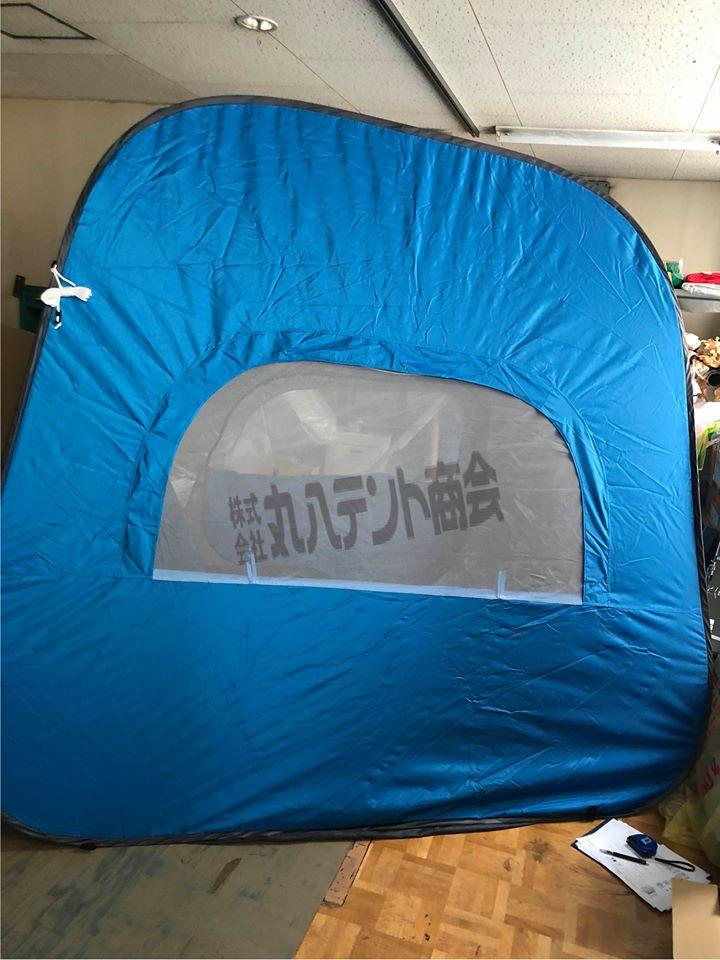 コンパートテント、防災テント